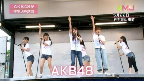 AKB48Gが被災地訪問をし続けてるのは評価すべき【AKB48G】