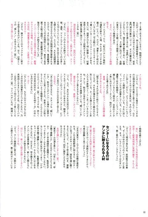 hitasura_matome3806