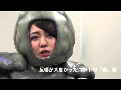 うっちー岩路線継続宣言!【内田眞由美/AKB48】