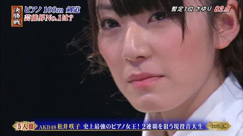 咲子がピアノでボヨヨーンに負けるwwww【AKB48/松井咲子】
