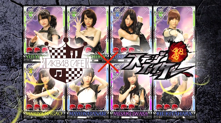 【AKB48】いつの間にか「第2回GREE選抜」が決まってた件
