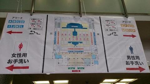 乃木坂46 ライブ1