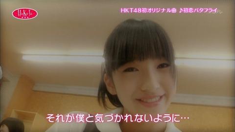 hitasura_matome4027