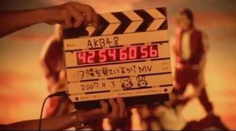 この曲を聴いて何も感じない人は相当幸せな人生を送っていると思う…【AKB48】