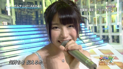hitasura_matome3332