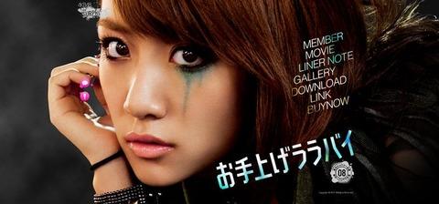 hitasura_matome3983
