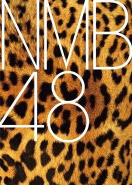 NMB48トレードマーク豹柄の一人勝ち感は異常【NMB48】