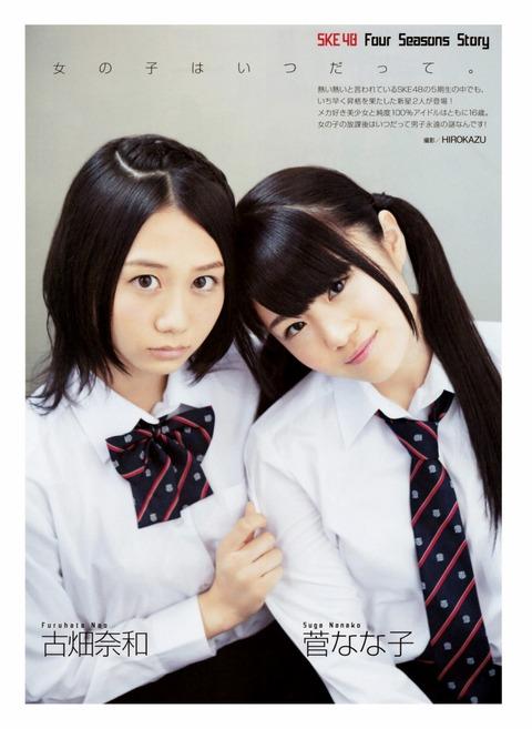 hitasura_matome5482