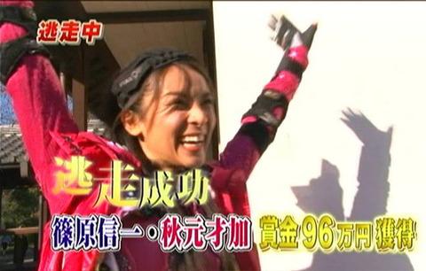 【AKB48G】48Gだけの「逃走中」にありがちなこと