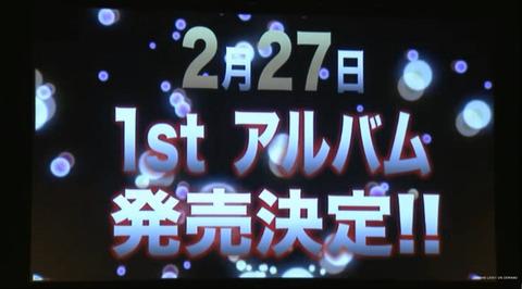 2/27NMB48 1stアルバム発売決定!!!【NMB48】