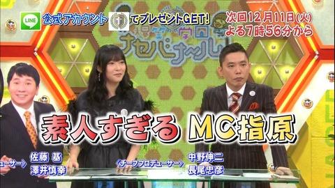 【HKT48】指原莉乃きゅんゴールデンレギュラーでMC
