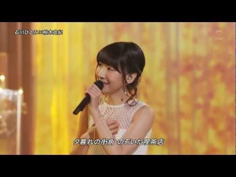 【AKB48/柏木由紀】ゆきりんのまちぶせが微妙だった件※動画あり