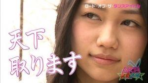 田野ちゃんって黙ってたらくそ美人だな【AKB48/田野優花】