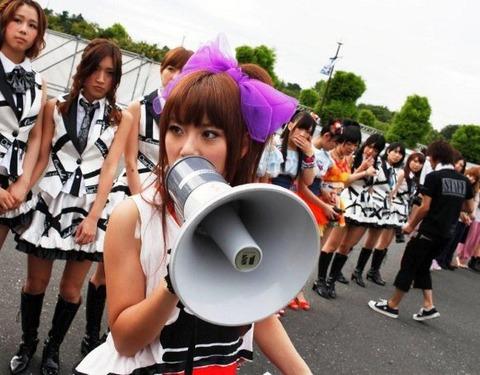 AKB48アンチに対する回答マニュアル作ってみた【必読】