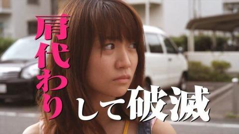 女優大島優子にふさわしい役柄は何?【大島優子/AKB48】