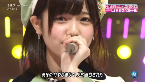 【AKB48/島崎遥香】Mステのぱるる可愛すぎワロタwwwwwwwwww