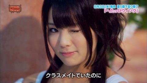 なっちゃんが可愛すぎる 【平嶋夏海/元AKB48】
