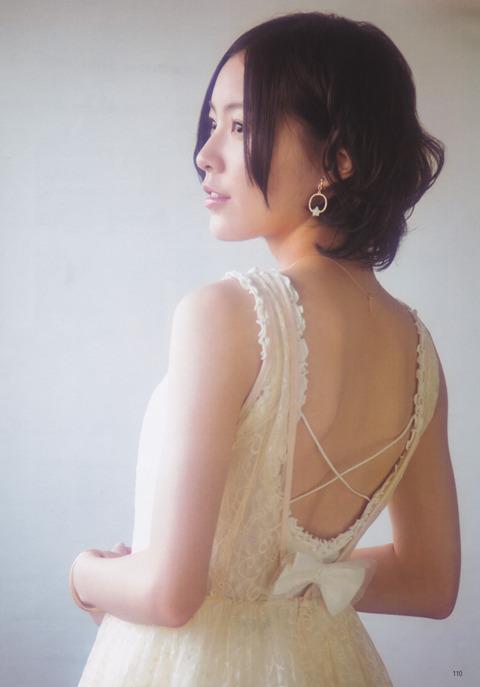 hitasura_matome307