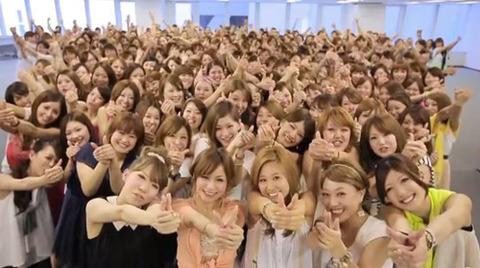 恋チュン、今度はサマンサstaffバージョン公開 【AKB48】