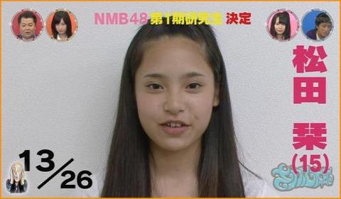 hitasura_matome957