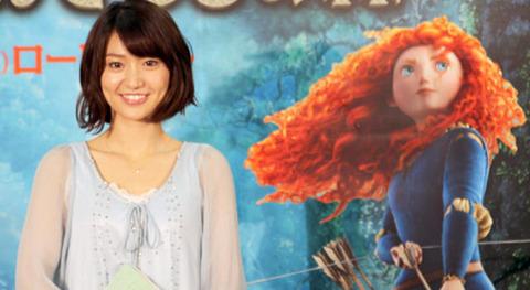 大島優子、声優を務めた『メリダ』のオスカー受賞に喜び【大島優子/AKB48】