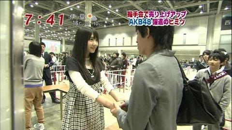 握手会ってどこまで聞いていいの?【AKB48G】