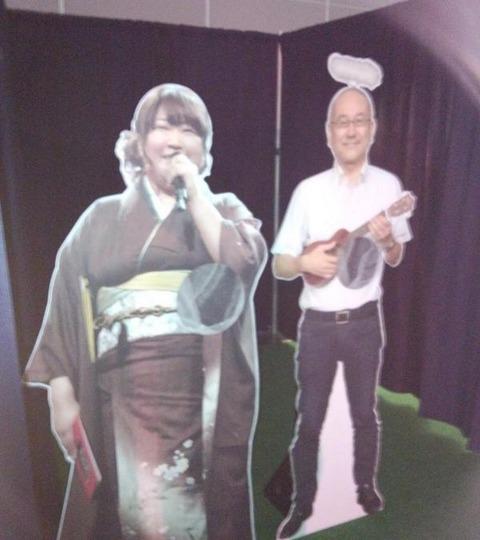 【速報】AKB 夏祭りが大盛況【運営大勝利】