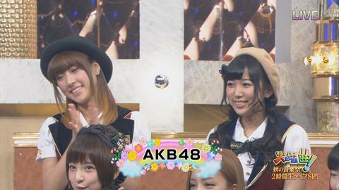 【AKB48】じゃんけん選抜に可愛い子がいたな