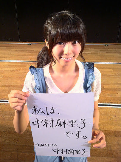 中村麻里子は次世代バラエティ担当になれるか?【AKB48/中村麻里子】