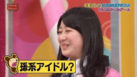 いずりなはかませ犬じゃない!【伊豆田莉奈/AKB48】