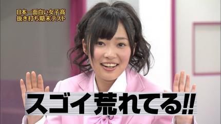 結局、今の指原と数年前の前田って【AKB48】
