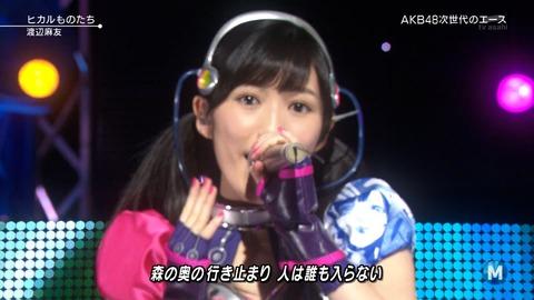【AKB48/渡辺麻友】まゆゆMステで生歌披露!!「ヒカルものたち」※Mステ実況