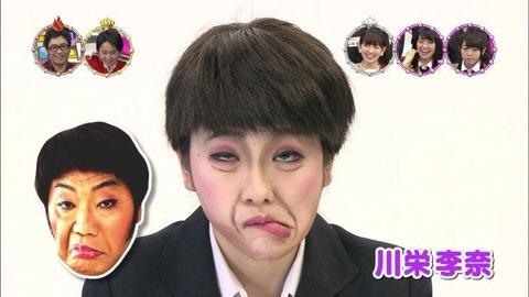 【48G】メンのアイドルっぽくない画像ください【AKB48G】