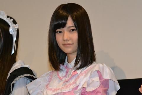 【ニュース】じゃんけん大会優勝のAKB48島崎遥香、メイドコスプレ姿に自信!