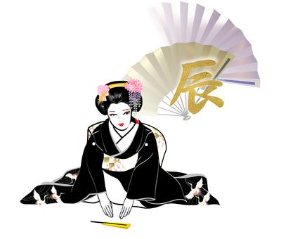 masafumi153