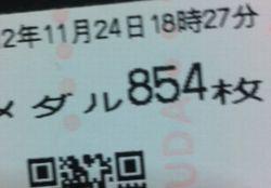 masafumi212
