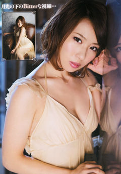 masafumi225