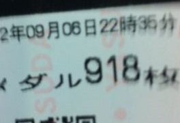 masafumi72