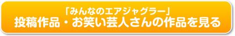 masafumi127