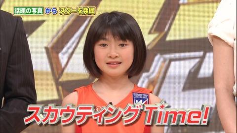 masafumi141