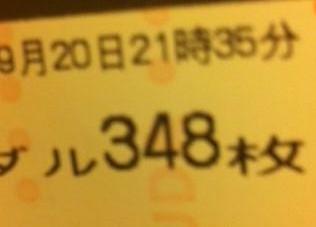masafumi98