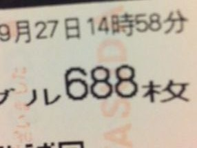 masafumi107