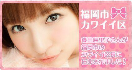 masafumi51
