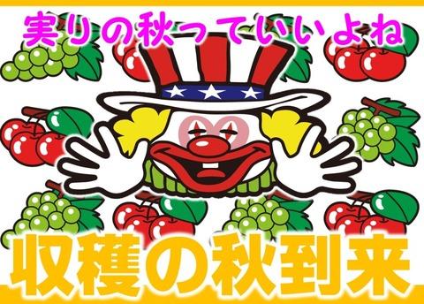 masafumi112