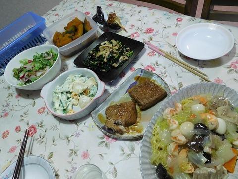 10月10日の食卓