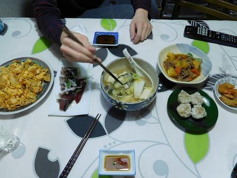 1月26日の食卓