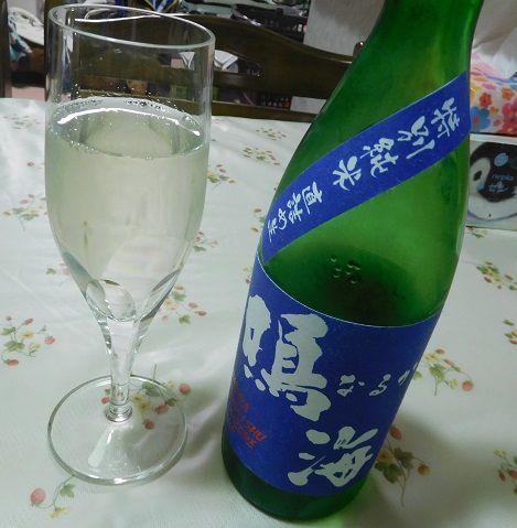 鳴海・純米吟醸直詰め生