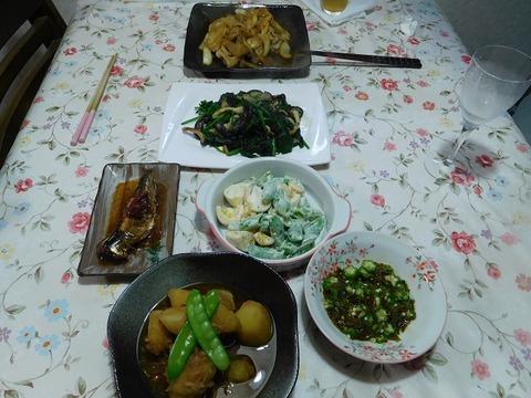 7月22日の夕食