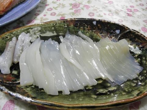 サーモンステーキ (2)