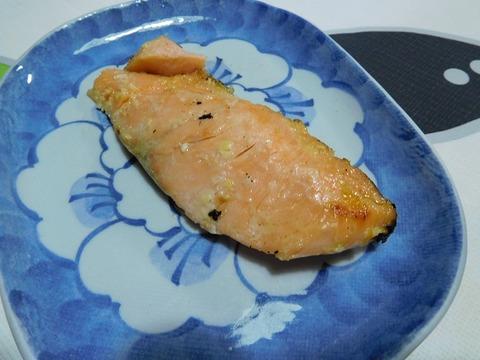 なだ万の鮭の味噌漬け焼き